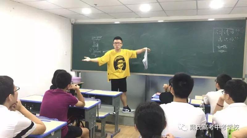 成都戴氏高考2012_1533198790683781.jpg
